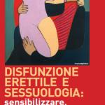 2014 CONVEGNO DISFUNZIONE ERETTILE E SESSUOLOGIA 04 OTTOBRE 2014 JESI (Ancona)